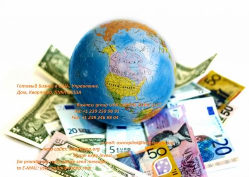Вывод денежных Средств, Легально